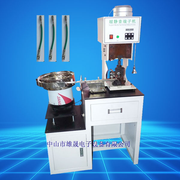 XS-Vibration disk terminal machine