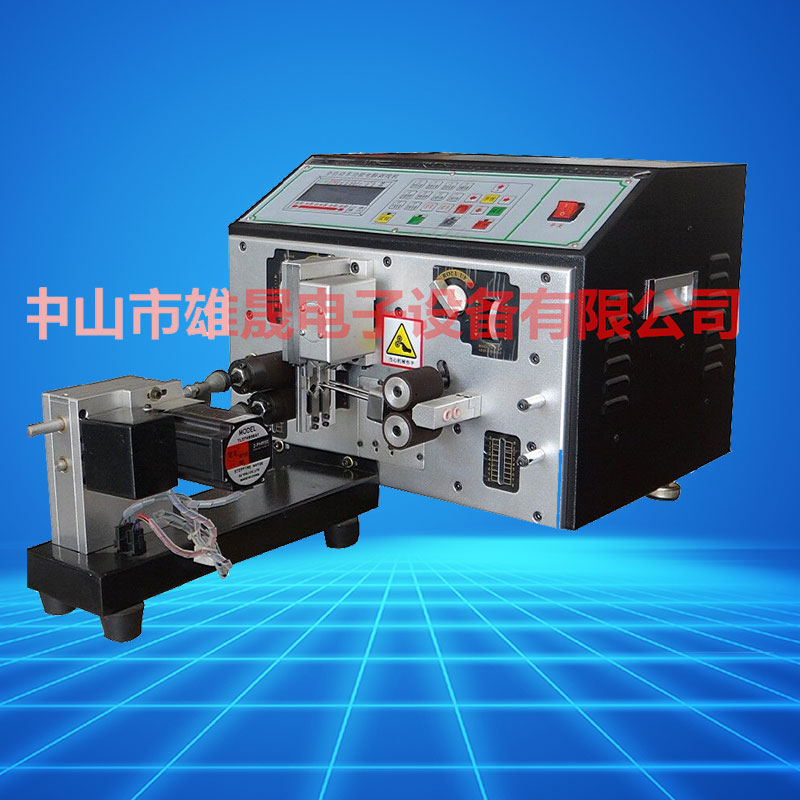 XS - 220 - t wire twisted wire cutting machine 220 multi-function wire cutting machine