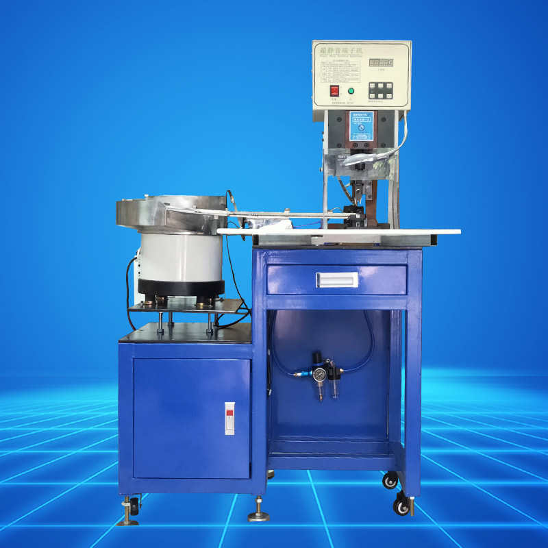 Vibration plate terminal machine
